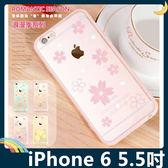 iPhone 6/6s Plus 5.5吋 浪漫季保護套 軟殼 透明背板帶防塵 蝴蝶碎花 全包款 矽膠套 手機套 手機殼