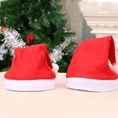 聖誕飾品 耶誕老人帽 派對玩具裝飾 麋鹿雪人 交換禮物  慶祝【PMG290】收納女王