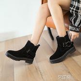 馬丁靴 新款馬丁靴女英倫風chic學生平底韓版百搭機車復古短靴 艾維朵