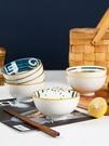碗 家用單個創意個性精致可愛組合湯碗套裝日式陶瓷餐具米飯碗北歐【快速出貨八折搶購】