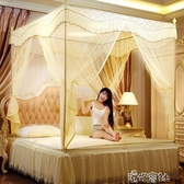 蚊帳三開門拉鍊坐床式1.8m床蒙古包方頂雙人1.5m家用1.2米床防摔 新年禮物