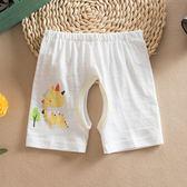 夏天嬰兒開檔短褲薄透氣短褲寶寶無骨短褲男女兒童開襠褲短褲三角衣櫥