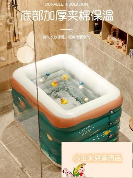 寶寶充氣游泳池兒童室內充氣泳池加厚嬰兒游泳桶家用折疊