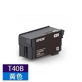 EPSON 原廠墨水 T40B400 黃色