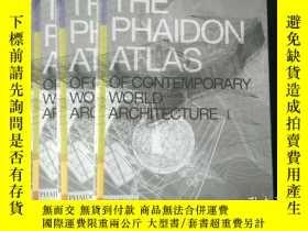 二手書博民逛書店the罕見phaidon atlas of contemporary world architectureⅠⅡⅢ奇