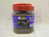福壽 孔雀魚 小型魚 增艷 成長 免疫 DHA 800g