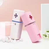 冷噴美容口紅補水儀USB納米大噴霧儀保濕蒸臉加濕器便攜
