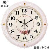 掛鐘客廳歐式時尚圓形鐘表創意電子石英鐘家庭靜音時鐘掛表HL 快速出貨八八折柜惠