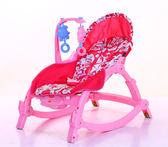 嬰兒搖椅躺椅安撫椅新生兒搖籃床電動搖搖椅兒童寶寶哄睡哄娃神器 igo 薔薇時尚