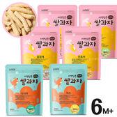 韓國 LUSOL 糙米米棒 寶寶餅乾 米餅 ( 南瓜 紫甘薯 菠菜 黑芝麻 海帶 起司 ) 副食品 0287 好娃娃