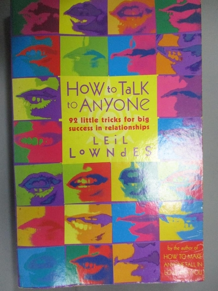 【書寶二手書T6/財經企管_JQT】How to Talk to Anyone-92 Little Tricks For..._Leil Lowndes