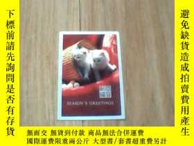 二手書博民逛書店1988年罕見年曆片(新年快樂)Y12035 長城出版社 出版1
