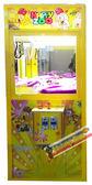 Happy Zoo娃娃機 來店享好禮【現貨供應】夾娃娃機 百貨  周年慶 年中慶 萬聖節 Party  禮品  販賣機