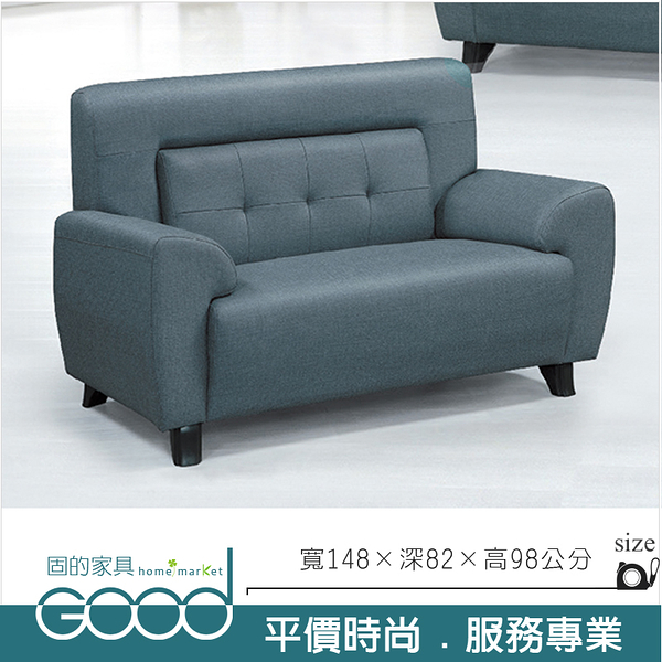 《固的家具GOOD》307-12-AD 蘋果貓抓皮雙人沙發【雙北市含搬運組裝】