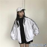 衝鋒衣 夏季防曬衫薄款開衫外套2021新款運動女裝防曬衣風衣潮ins上衣服 快速出貨