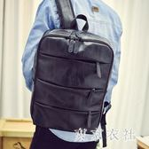 韓版雙肩包男皮質復古休閒商務背包學生書包男士電腦旅行包個性 QQ4406 『東京衣社』