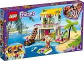 【LEGO樂高】FRIENDS 海灘小屋  #41428