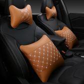 汽車抱枕頸枕一對四件套車內靠背汽車枕頭