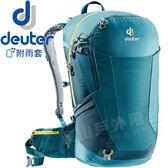 Deuter 3400518莓紅/紫紅 Futura 28L網架式透氣背包 登山健行包/雙肩單車後背包/自助旅行