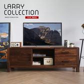 預計7月底- 長櫃  LARRY鄉村系列實木5.3尺電視櫃 / H&D 東稻家居