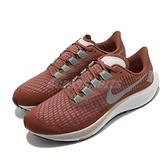 Nike 慢跑鞋 Air Zoom Pegasus 37 紅 銀 男鞋 反光設計 飛馬 運動鞋 【ACS】 CZ8696-601
