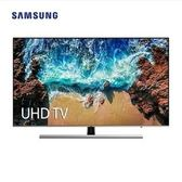 限期回函贈 三星 65吋 超4K UHD液晶電視 UA65NU8000WXZW