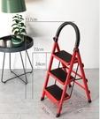 便攜家用摺疊人字梯鋁合金梯子小型簡易爬梯活動梯行動倉庫超市貨 ATF 魔法鞋櫃
