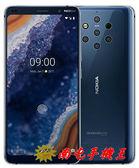 =南屯手機王=(預購)NOKIA 9 PureView  螢幕指紋辨識  6GB/128G  Qi 無線充電  宅配免運費