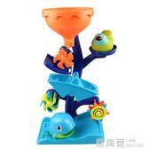 洗澡玩具 寶寶洗澡玩具齒輪搖擺水車兒童浴室戲水玩水沙灘沙漏轉轉樂玩具『鹿角巷』