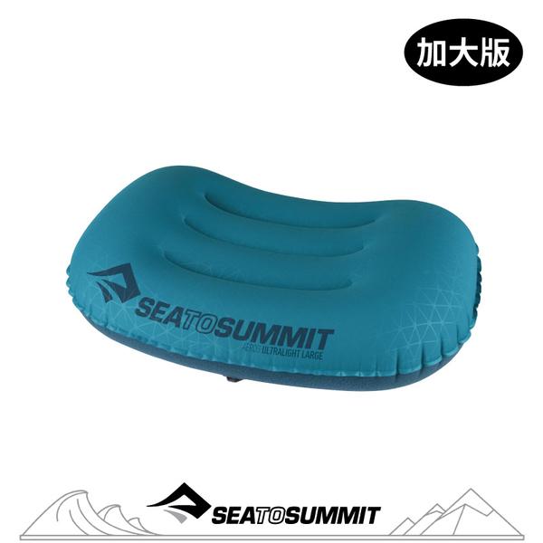 【Sea to Summit 澳洲 20D 充氣枕 加大版《水藍》】STSAPILUL/吹氣枕/靠枕/午睡枕/露營枕/登山