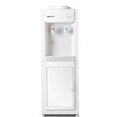 立式飲水機溫熱制冷冰熱型辦公室宿舍家飲水機-享家生活館 YTL