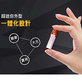 REMAX隨身碟 (16G) iphone / ipad 智能USB 迷你一體化設計 超實用 [正版公司貨]-預購