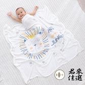 寶寶夏季薄款夏涼被夏天空調被子兒童冰絲涼感毯子蓋毯蓋被【君來佳選】