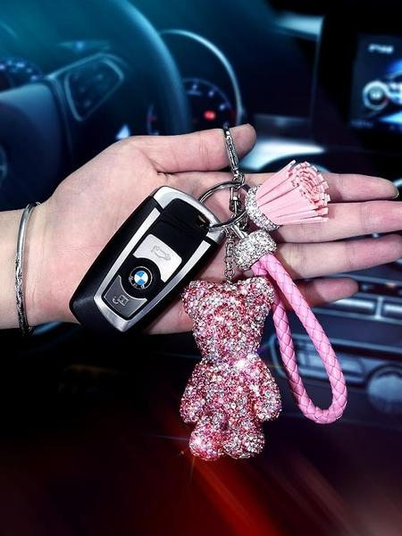 車用鑰匙扣掛件