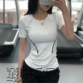 新年鉅惠 顯瘦圓領健身衣女短袖運動上衣跑步T恤速干半袖瑜伽服彈力緊身夏