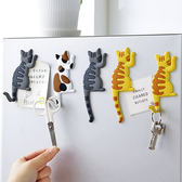 【BlueCat】貓咪背影招手搖搖尾巴磁鐵掛鉤 冰箱磁鐵 掛勾