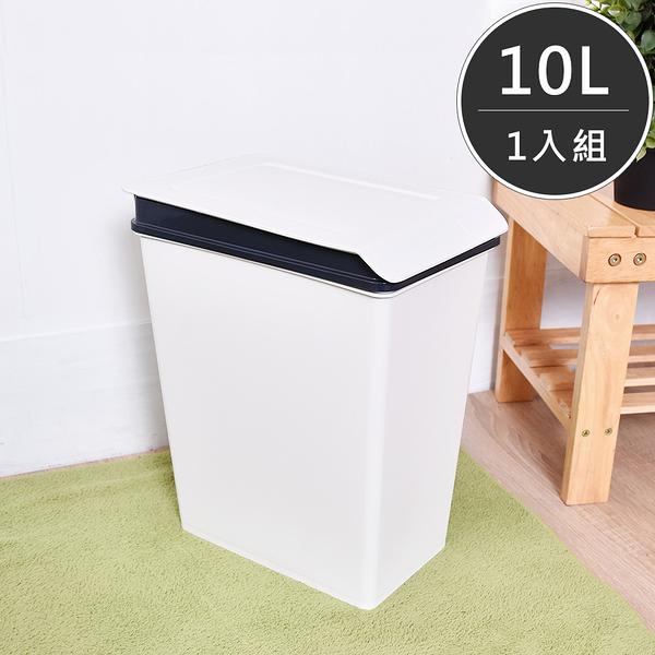 樹德 垃圾桶 回收桶 收納桶【RB-10L】回收桶10L 黑白色1入 MIT 超取限3個
