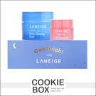 韓國 LANEIGE 蘭芝 睡眠 面膜 套裝 小樣 迷你 組合 (15ml+3g) 免沖洗 唇膜 保養 *餅乾盒子*