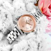 LICORNE 力抗 / LT142LTRS / 璀璨星空 晶鑽 藍寶石水晶玻璃 日期視窗 不鏽鋼手錶 粉橘x玫瑰金框 32mm