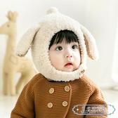 兒童帽 兒童護耳帽子冬季毛絨帽 可愛保暖一6月冬天男女童1-3歲兒童帽