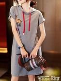 衛衣洋裝九月陌墨時尚連身裙女2021夏季新款女裝休閒衛衣裙洋氣顯瘦裙子潮 衣間迷你屋