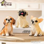 拉布拉多仿真狗擺件 名犬裝飾狗家居飾品擺設 客廳書房樹脂工藝品 韓語空間