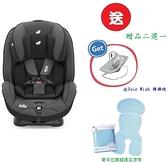 Joie stages 0-7歲成長型雙向汽座(JBD82200D黑) 6783元+贈品二選一(搖椅或汽座涼墊)