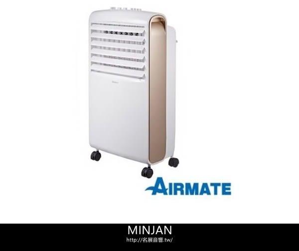 【馬達十年保固 一年到府收送維修 全機一年保固】★Airmate艾美特 CF621T AC遙控水冷塔扇 8公升