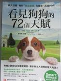 【書寶二手書T1/寵物_JGV】看見狗狗的72個天賦_史丹利‧柯倫