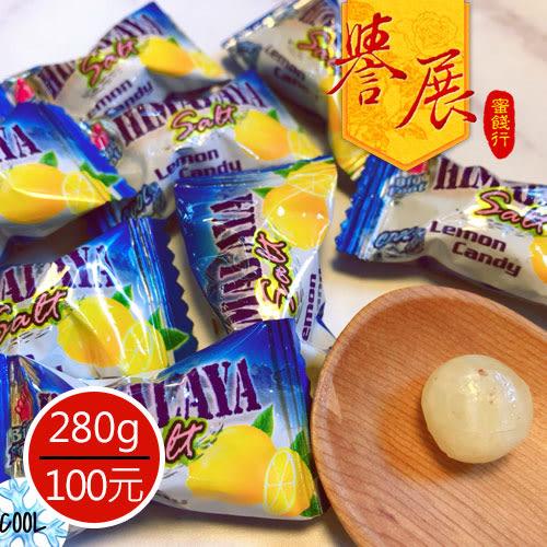 【譽展蜜餞】BF薄荷玫瑰鹽檸檬糖/280g/100元