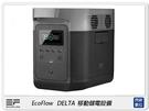 預訂~ EcoFlow DLETA 移動儲電設備 行動 移動 電源 棚燈供電 露營 商演 活動 停電供電(公司貨)