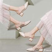 半拖鞋 兩穿涼鞋女2021新款春季鞋子女夏季涼拖鞋中跟平底粗跟包頭半拖鞋 中秋節好禮