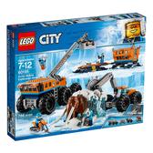 【LEGO 樂高 積木】LT-60195 CITY 城市 極地行動探險基地