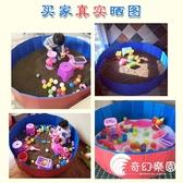 沙灘玩具-兒童玩具沙池套裝沙灘玩具組寶寶玩挖沙子沙漏家用室內鏟子-奇幻樂園
